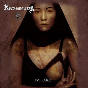"""NECROMANTIA """"Malice"""" LP (RED VINYL)"""