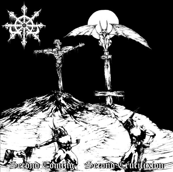 "OMEGA ""Second Coming - Second Crucifixion"""